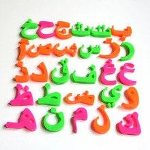 Sticker Magnets Whiteboard-Gadget Development-Toy Fridge Arabic Letter Alphabet Classroom