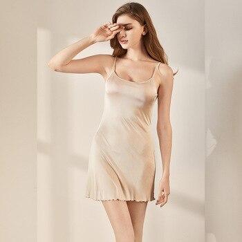 2020 Sexy Women Solid Strappy Tanks Vest Sleeveless T-Shirt Tank Tops Silk Pajamas Women Sleepwear Summer Casual O-neck