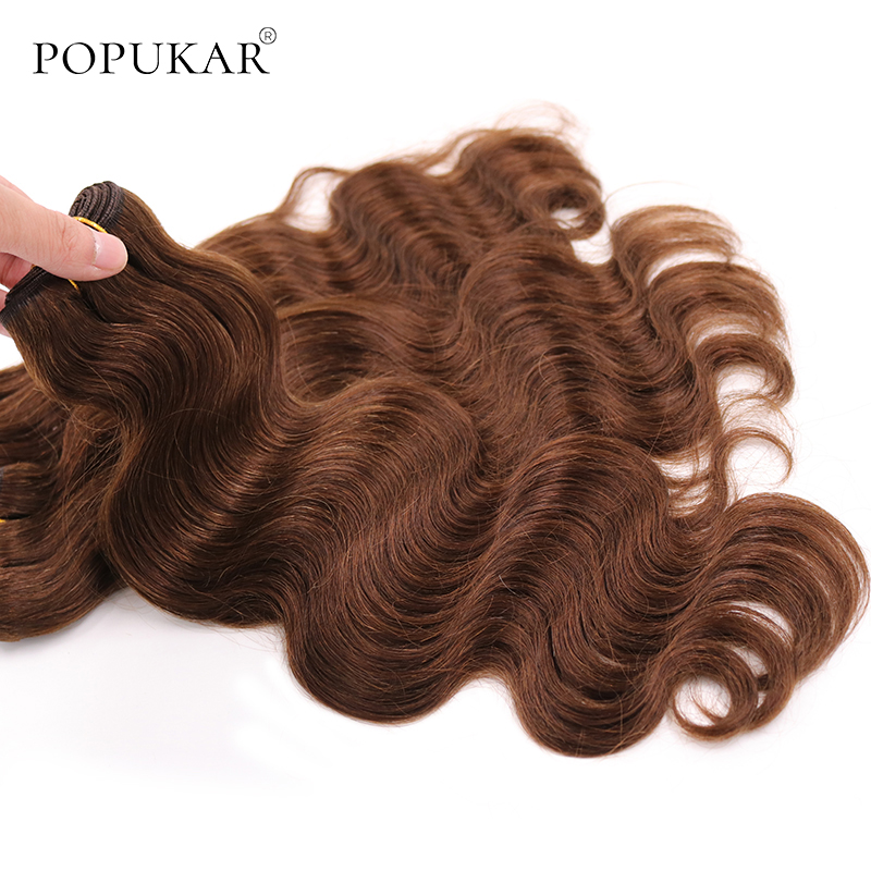 Popukar 100g 4# Medium Brown Raw Unprocessed Brazilian Virgin Remy Human Hair Body Wave Double Drawn Human Hair Weft Weave