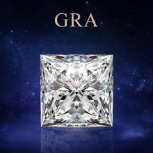Szjinao Real 100% Loose Gemstone Moissanite Stone 0.8ct 5MM D Color Princess Cut Diamond With GRA Certificate For Jewelry Ring