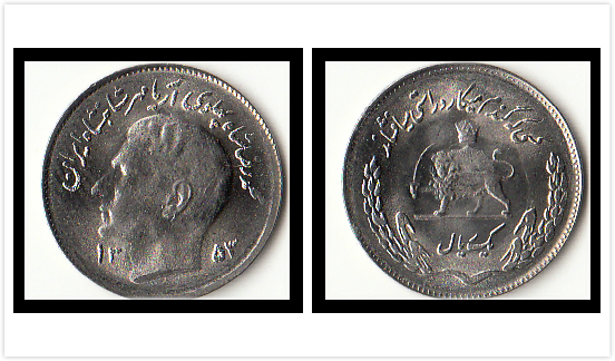 Iran 1 Rial Coins Asia New Original Coin Unc Collectible Edition Real Rare Commemorative Random Year