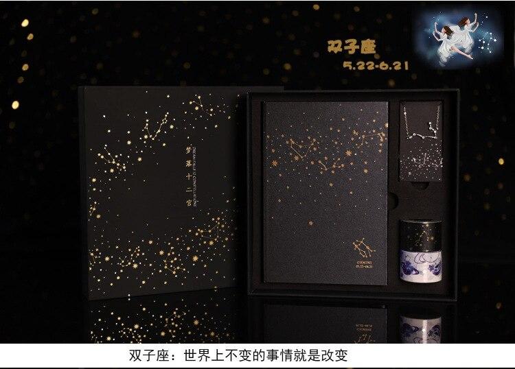 constelação tema diário pacote 128 folhas caderno