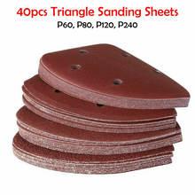 40 шт треугольные шлифовальные листы 140 мм зернистость 60 80