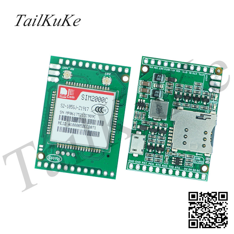 SIM2000C Development Board CDMA Telecom 2G Module MC8618/MC323 For SIM900A