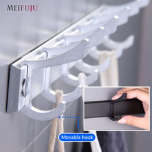 Movable Robe hooks Bathroom Hooks Aluminium Hook Black Metal Coat Wall Hangers for Clothes Carving Mounted