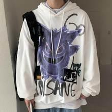Winter mnner und frauen sweatshirts plch hoodies Koreanische version der trend von alle-spiel hoodies trendy hip-hop stil
