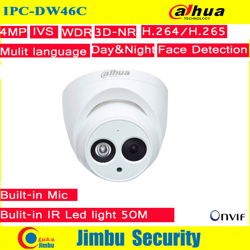 Dahua 4MP IP Camera  IPC-DW46C IR50M H.265/H.264 Full HD Built-in-MIC NOT Poe Network Camera WDR Mulli-language IVS