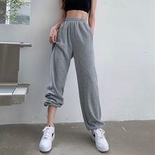 Женские свободные спортивные брюки тренировочные штаны с высокой