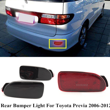 rear bumper reflect light with bulb for range rover evoque 2012 automobile rear brake fog light tail stop turn signal lamp 2 Pcs Led Rear Bumper Light For Toyota Previa 2006-2012 Rear Reflector Brake Turn Signal Tail Lamp Fog Light Car Accessories