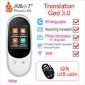 Global 85 multi idioma voz traductor foto traducción inteligente wifi portátil instantaneo de voz instantánea voz traducir devic