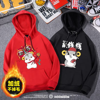 Chinese Style Customs and Traditional Culture Hoodie Men's Autumn and Winter Year of Fate Rat Red Brushed and Thick 2020 Coat