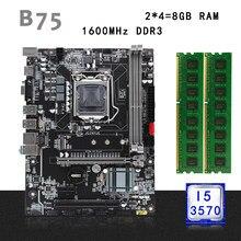 Комплект материнской платы B75 LGA 1155 с процессором Intel I5 3570, оперативная память DDR3 8 Гб (2 х4 ГБ), оперативная память Mico-ATX pci-e 3,0 МБ, 2 NVME
