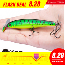 Hunthouse Pencil Fishing pencil Lure Wobblers Props Propelle