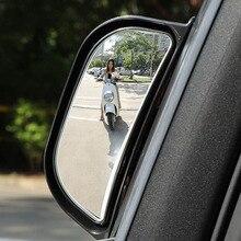 Универсальное зеркало заднего вида для автомобиля широкоугольное зеркало для слепых зон B вспомогательное зеркало заднего сиденья для наб...