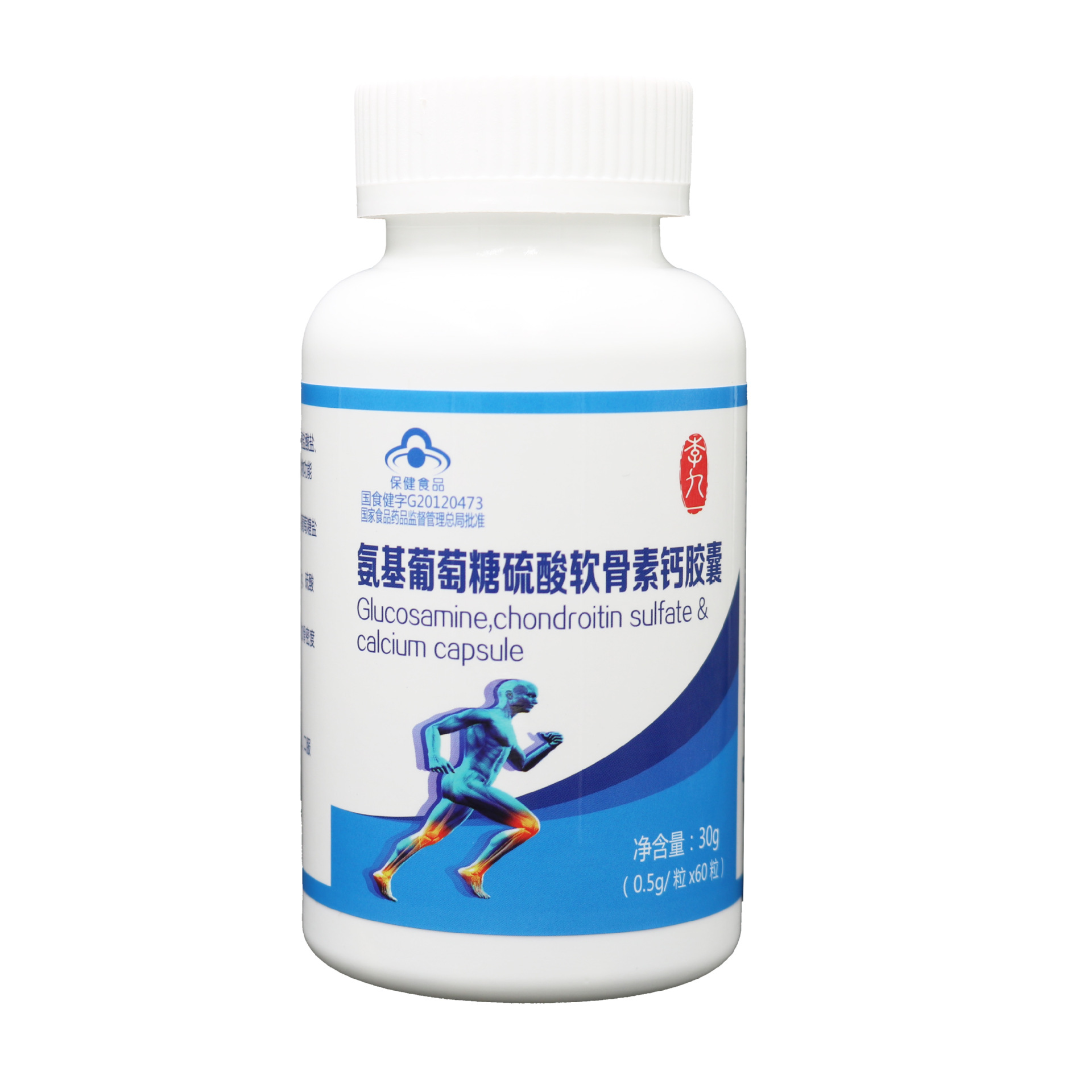 Glucosamine Chondroitin Sulfate Calcium Carbonate Capsules 60 Pills Aminose Chondroitin Calcium Tablets Health Care Products