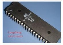 IC จัดส่งฟรี 100% ใหม่ original ATMEGA644 20PU ATMEGA64 40 DIP