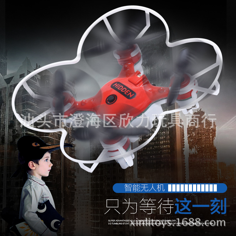 Qs5017 Mini Remote-control Four-axis Aircraft Infrared Pocket Micro Remote Control Aircraft Unmanned Aerial Vehicle CHILDREN'S T