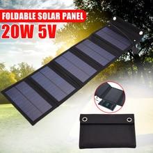 20W 태양 전지 패널 접는 방수 태양 전원 태양 전지 충전기 5V 2A USB 출력 장치 야외 캠핑 자동차에 대 한 휴대용