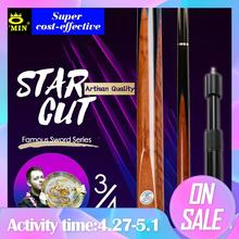 O'MIN STAR CUT 3/4 Snooker Cues Billiard Cue Litchi wood Butt 9.5mm Tip Ash shaft with Case with Extension Billiards For Black8 new arrival omin 3 4 snooker cue stick 9 8mm tips victory model 3 4 snooker cues case set china 2017