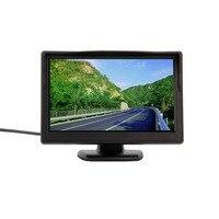 5 אינץ צבע TFT LCD Mini רכב מבט אחורי צג חניה Rearview צג מסך עבור DVD VCD הפוך מצלמה