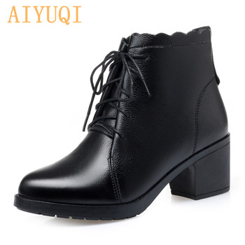AIYUQI Autumn And Winter New Genuine Leather Women's Single Boots Female Ankle Boots High-heeled Large Size Martin Boots Women aiyuqi women martin boots suede women low heeled 2019 new genuine leather shining boots pointed british wind female ankle boots
