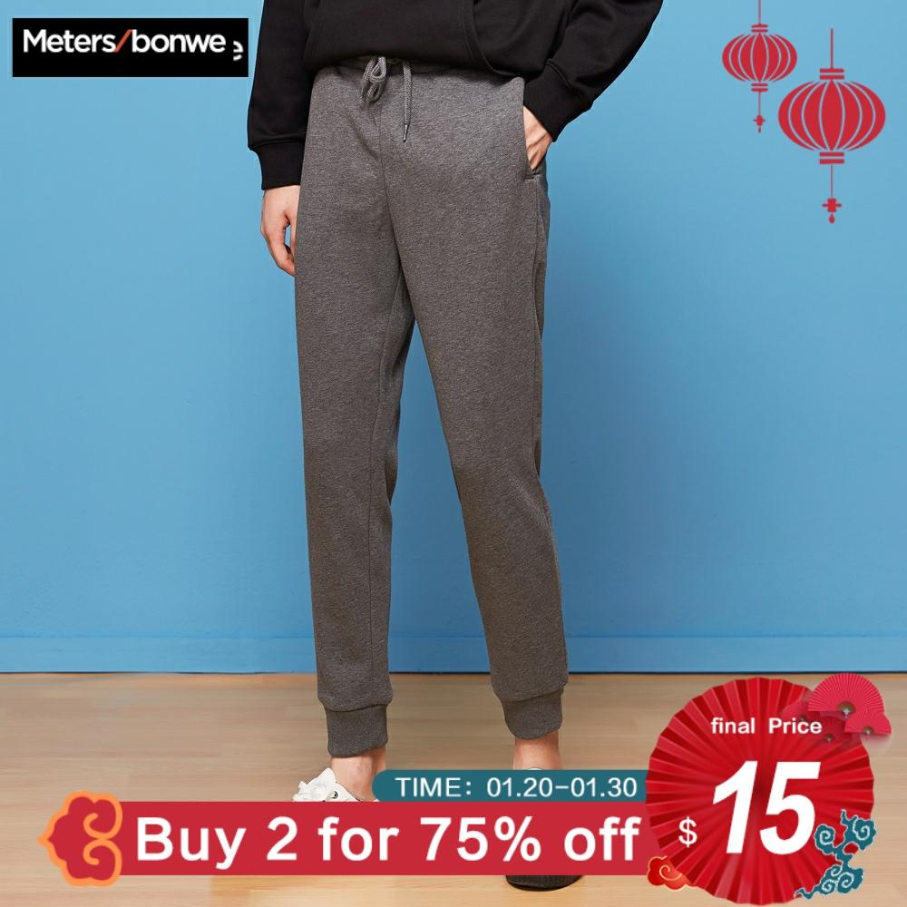 METERSBONWE New Spring Autumn Men Casual Pants Korean Trend Sweatpants Loose Jogger Pants