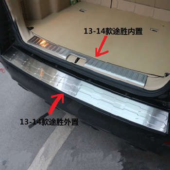 Stainless steel Rear bumper Protector Sill Trunk Tread Plate Trim rear Guard board for Hyundai Tucson 2013-2014 Car styling fast