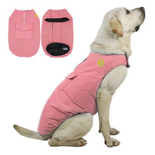 Одежда для собак маленьких мягкая Двусторонняя одежда зимняя