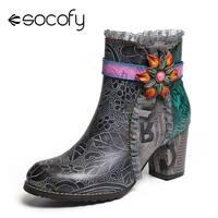 SOCOFY femmes bottes imprimé en cuir véritable dentelle épissage à fleurs à talons hauts bottes noires chaussures élégantes femmes chaussures Botas Mujer