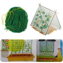 20PCS Garden Climbing Net Nylon Morning Glory Flower Vine Netting Support Holder Trellis Net Garden Netting 0.9X1.8m