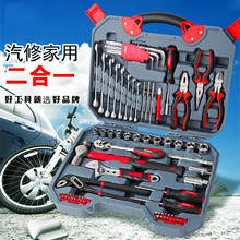 цена на Machine repair tool set car hardware tool box socket wrench set auto repair tool combination set