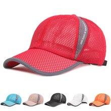 Лето дышащий сетка бейсболка кепка мужская% 27 солнцезащитный крем спорт шапки мода женщина чистый цвет дышащий кепка высокое качество оптовая продажа