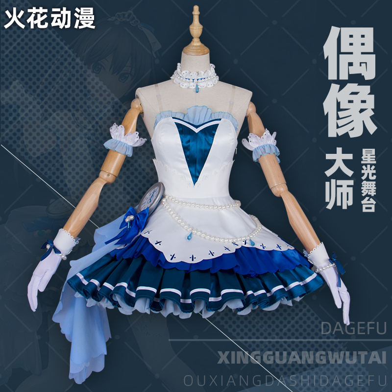 THE IDOLM@STER Cinderella Girls Shibuya Rin Starlight Stage Dress Cosplay Costume Anime <font><b>Cos</b></font> <font><b>Sexy</b></font> Uniform H image
