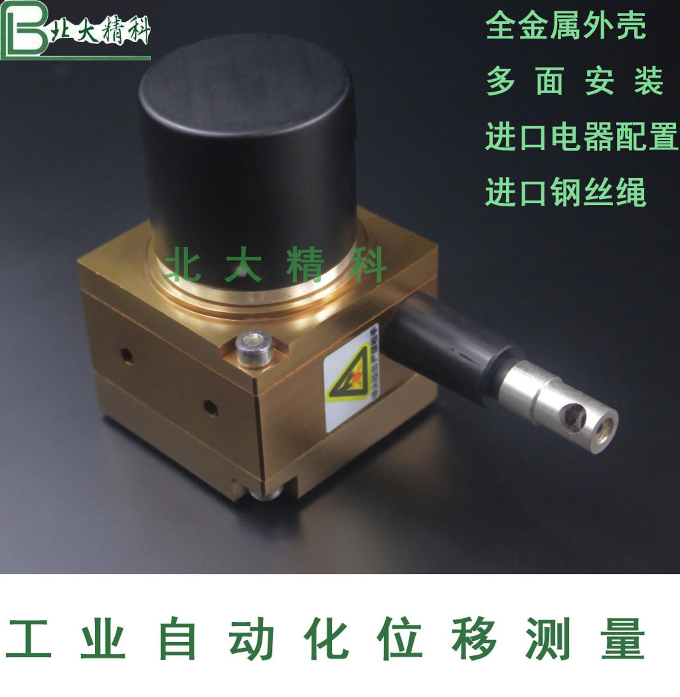 WXY31-B Rope Displacement Sensor