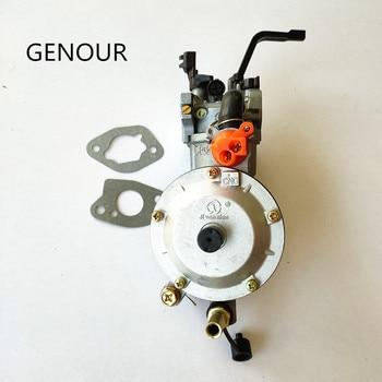 цена на LPG CARBURETOR DUAL FUEL CONVERSION KIT FOR 170F 2.5KW 2.8KW 3KW GENERATOR FREE POSTAGE PETROL & LIQUEFIELD,Dual Fuel Carburetor