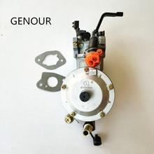 Gratis Karburator Fuel Kirim
