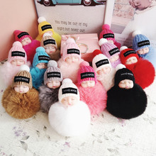 Pompom Sleeping Baby Keychain Fluffy Plush Doll Toys Key Chains Bags Decoration Pendant Cars Key Ring Gifts for Girlfriend Kids