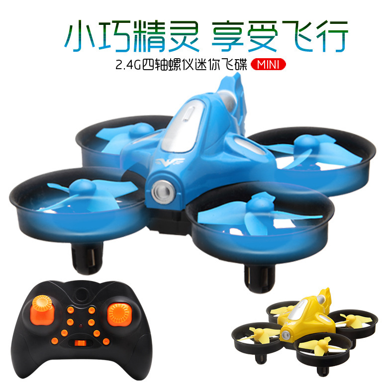 A Key Return Drop-resistant Pocket Unmanned Aerial Vehicle Mini Quadcopter 2.4G Children Electric Remote Control Aircraft Model