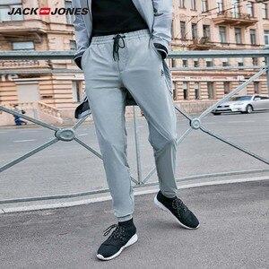 Image 2 - JackJones بنطال رياضي رجالي مطاطي بنطلون رياضي ضيق مناسب للياقة البدنية بنطلون رياضي JackJones 219314526
