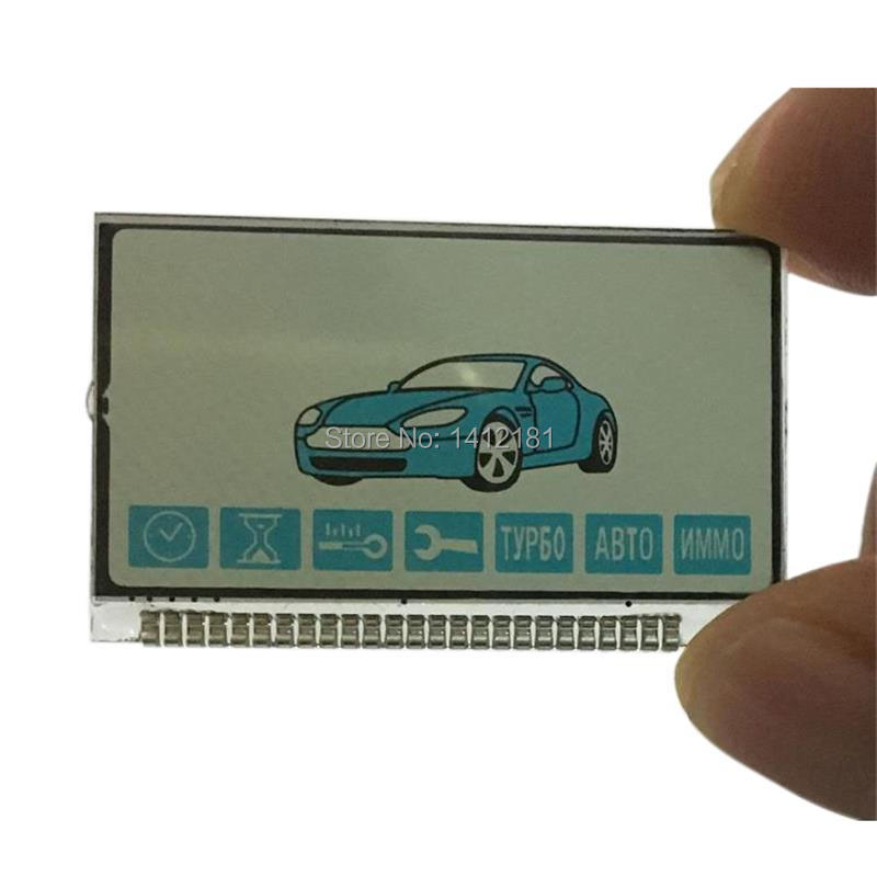 Keychain B94 LCD Display For Russian Starline B92 / Starline B94 LCD Remote Control Key Fob Chain