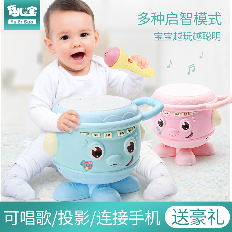 Baby Music Drum Infant Hand Drum Music Children Early Childhood Educational 1-Year-Old 0-6-12 Month 3 Chargeable Toy
