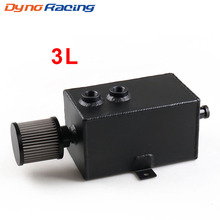 Racing 3L Aluminum Universal Oil Catch Can Tank With Breather & Drain Tap 3LT Baffled