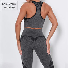 Gym Tracksuits Fitness-Set Women's Sportswear Seamless Breathable