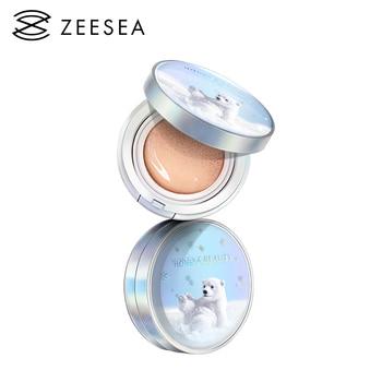 Honey & Beauty New BB Cream Air Cushion Long Lasting Moisturizing Makeup Foundation Base Whitening Concealer Primer недорого
