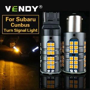 2x автомобильный Canbus светодиодный светильник сигнала поворота PY21W BAU15S P21W BA15S WY21W лампа для Subaru Forester Legacy Outback Impreza BRZ XV