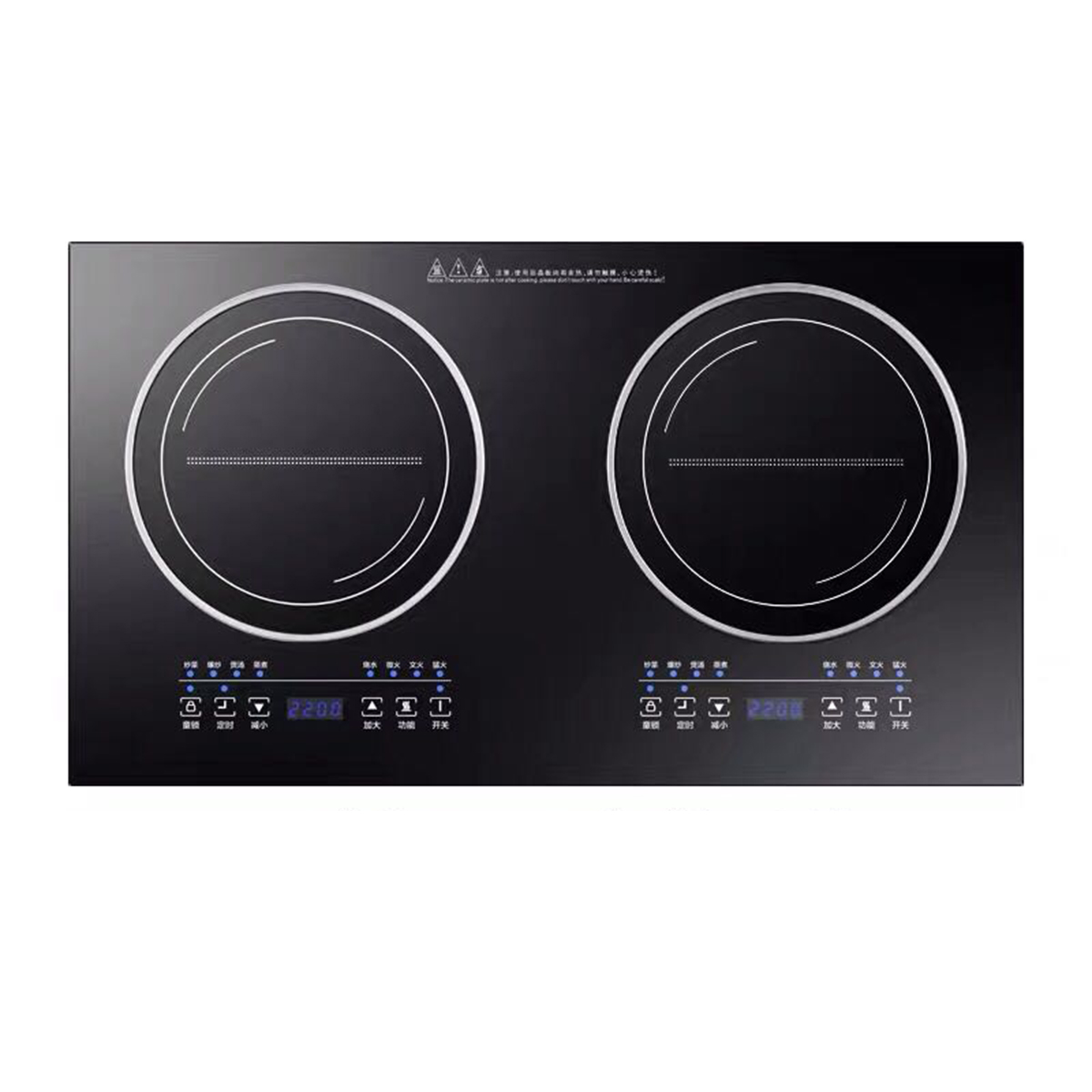 New 2200w Dual Induction Cooker