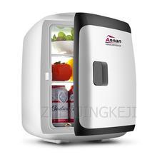 Домашний холодильник 13 л 12 В маленький высокой емкости инструменты