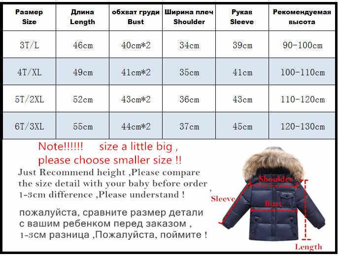 Бренд orangemom/2019 г. Зимняя детская одежда, куртки, пальто детская одежда, верхняя одежда, пальто куртка для мальчиков и девочек на белом утином пуху