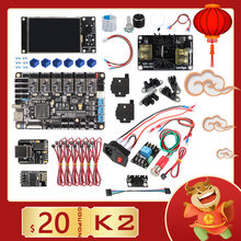 LERDGE ARM 32Bit Board 3D Printer Parts Control Board Mainboard Controller DIY Electronic Kit K2 Motherboard TMC2209 UART Driver
