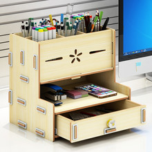 Multifunctional Storage Box Desk Organizer Desktop Phone Pen Holder Wooden Space Saving Office School Home Use Tray with Drawer